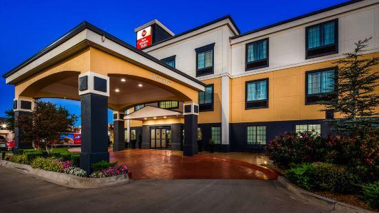 貝斯汀韋斯特巴爾薩納酒店及套房