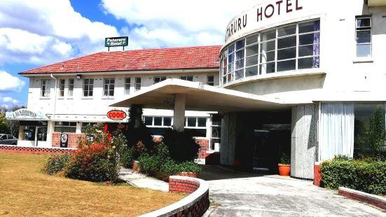 普塔魯魯酒店