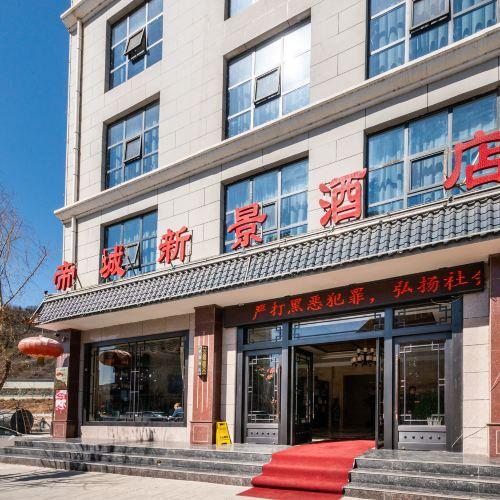 Dicheng Xinjing Hotel