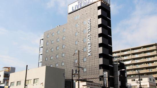 호텔 라이브맥스 오사카 돔 마에