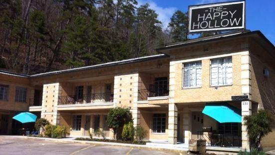 快樂洞穴旅館
