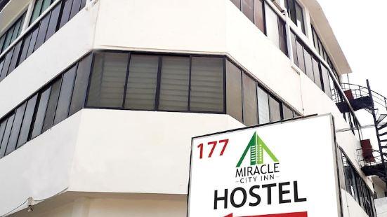奇蹟城市旅館青年旅舍