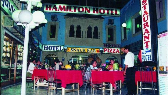 Hotel Hamilton - Kaly Center Hotel Hamilton - Kaly Center