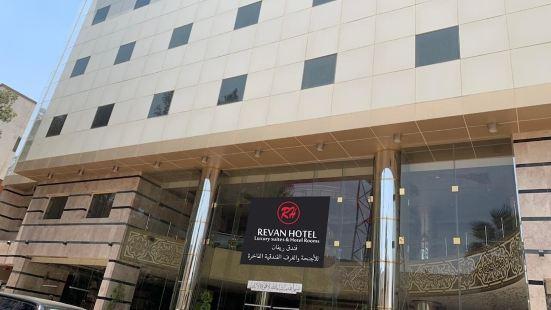 Revan Hotel