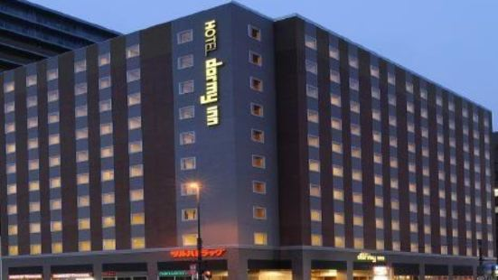小樽豪華多米酒店