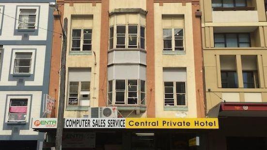 悉尼中央私人酒店