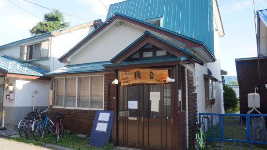 小樽塔魯內旅館 - 青年旅舍