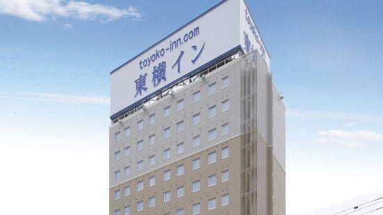 富山站新幹線口 1 東橫 INN
