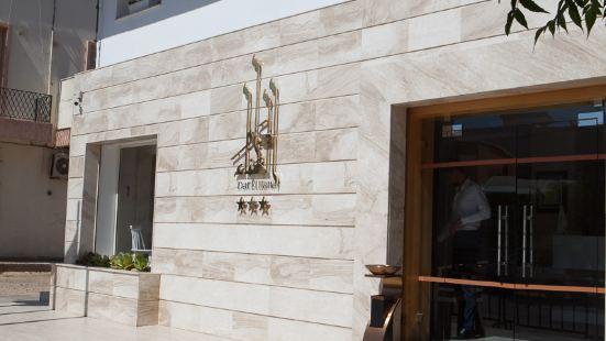 達厄爾哈那酒店