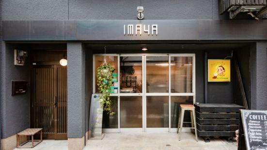 Imaya Hostel Kyoto + Coffee