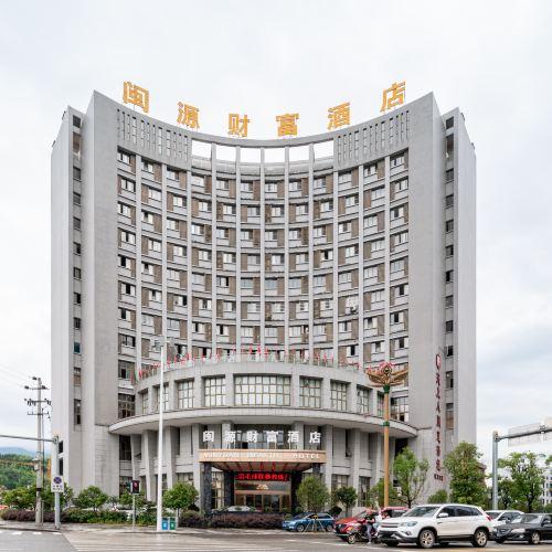 Minyuan Fortune Hotel