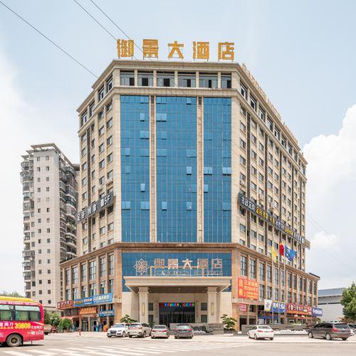 Yujing Hotel