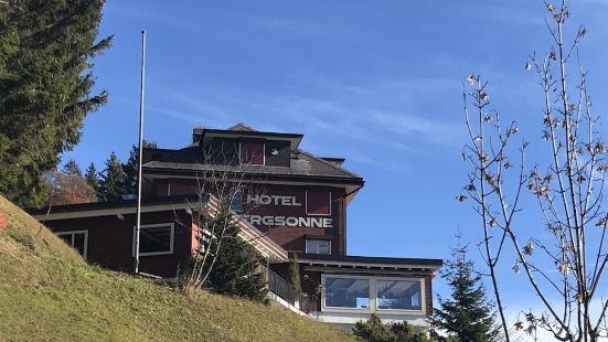 博格索妮酒店