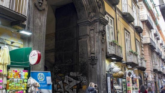 B&B Palazzo Carafa della Spina