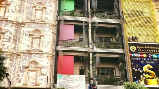 Color Creative Hotel