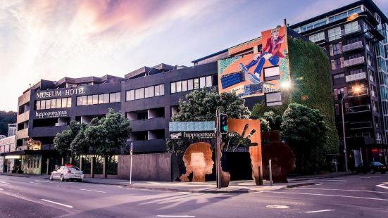 惠靈頓藝術博物館公寓