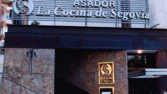 洛斯阿科斯酒店