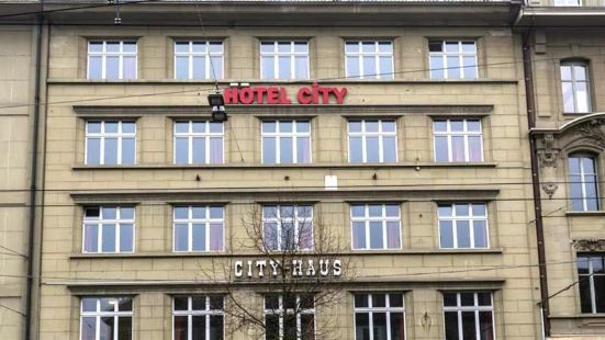 Hotel City am Bahnhof Bern