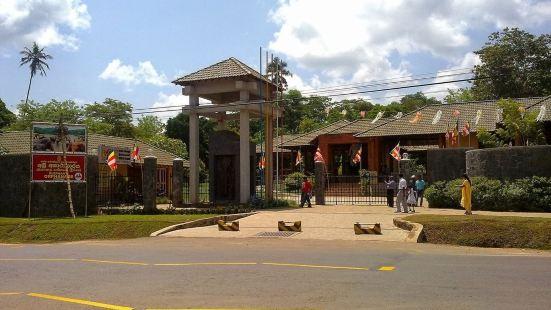 平納蘭達咖啡廳酒店