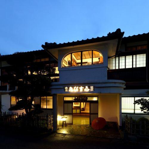 惠比壽雅日式旅館