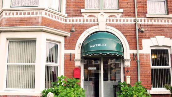 威爾利家庭旅館