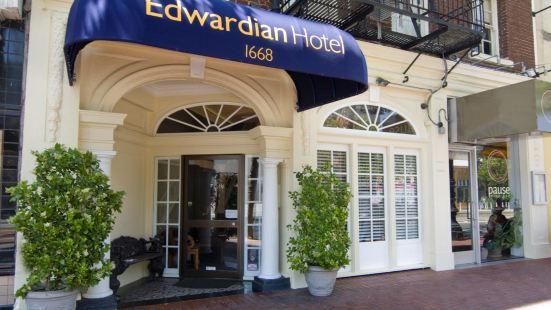 愛德華七世酒店