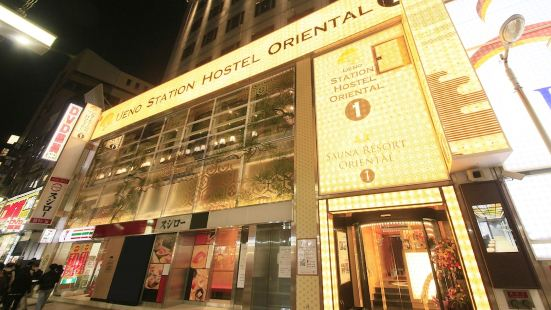 Ueno Station Hostel Oriental Ⅰ - Men Only