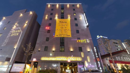 Hotel Stay 53