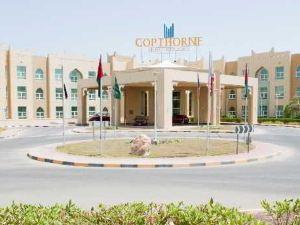 賈赫拉國敦大酒店和度假村(Al Jahra Copthorne Hotel & Resort)