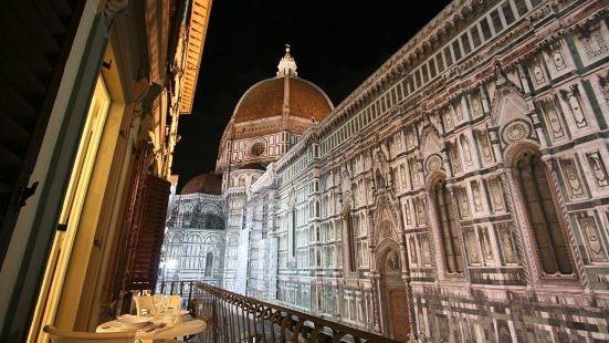 Granduomo Charming Accomodation Florence