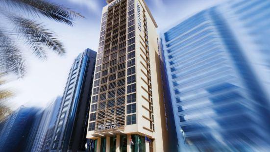 Centro Al Manhal Hotel by Rotana Abu Dhabi