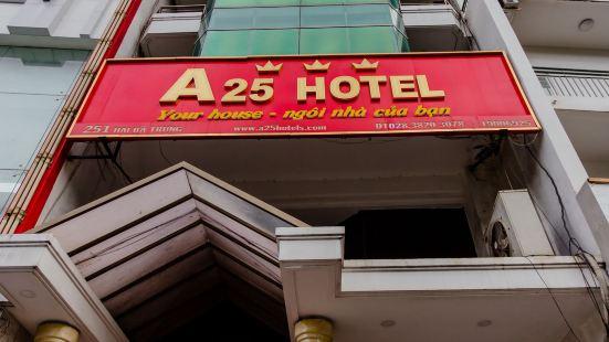 A25 Hai Ba Trung Hotel