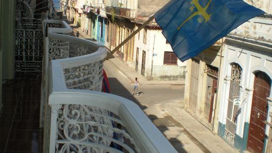 Casa Colonial Asturias