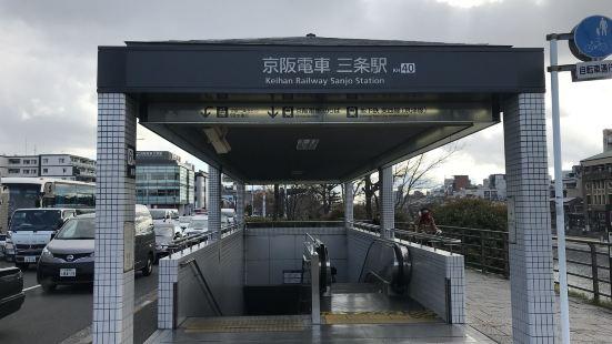 京都吉娜家日式旅館