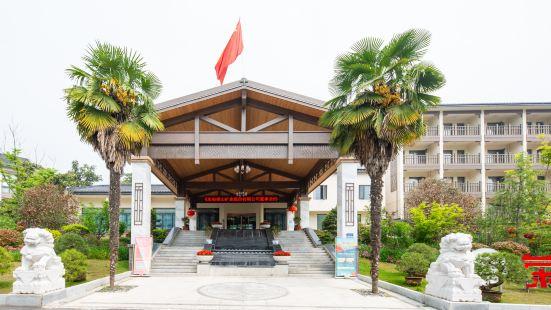 琅琊山榮逸山水酒店