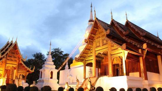 Lanna Thai Hostel Chiang Mai