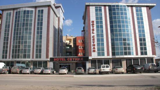 Hotel Ceyhan