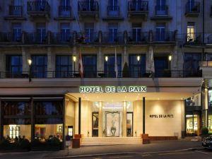 洛桑和平酒店(Hôtel de la Paix Lausanne)