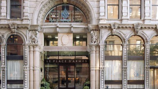達爾姆廣場酒店