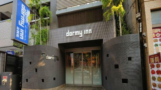 Dormy Inn Akihabara