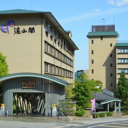 京都湯之花温泉好客之宿溪山閣酒店