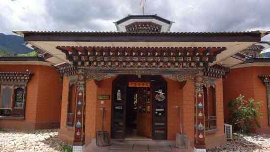 不丹曼塔度假村及水療中心
