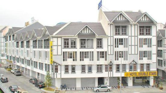 金馬侖高原雙星酒店