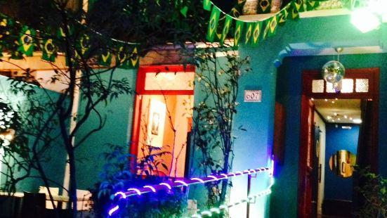 Hostel Califórnia Café Bar