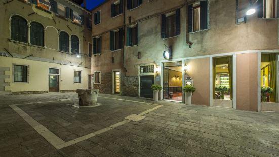 Hotel Campiello