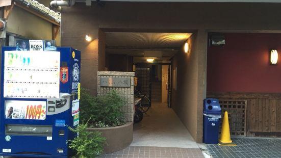 祗園公寓酒店