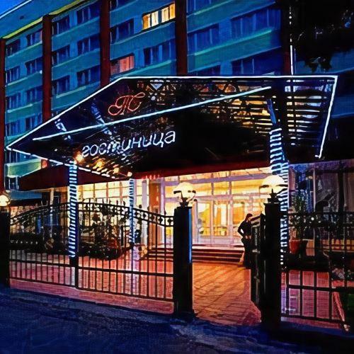Hotel Tagil