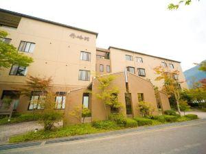 湯布院秀峰館酒店(Yufuin Hotel Shuhokan)