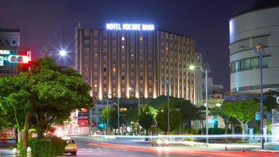 호텔 로코어 나하