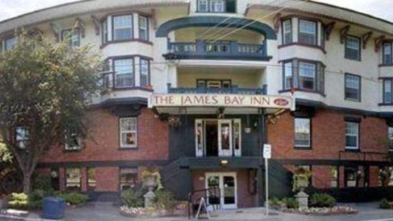 詹姆斯灣套房及別墅酒店